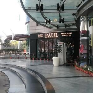 私はコーヒーとバゲット押し☆~ PAUL ~