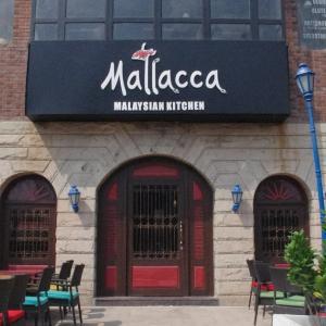 美味しいマレーシア料理 ~ Mallaca ~