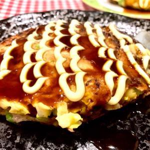 春キャベツたっぷりの「これ!うま!!つゆ」で美味しくなるボリュームお好み焼き