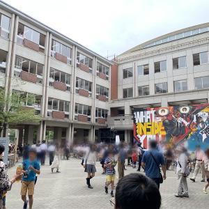 文化祭巡り(渋渋&駒場東邦)