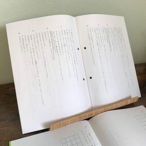 勉強スペースで気分転換 【タブレットスタンドを活用!】