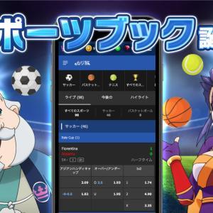"""カジ旅 冒険も出来る """"カジ旅スポーツ"""" !💜💛"""