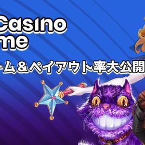 【カジノミー】最新情報、人気ゲーム&ペイアウト率大公開