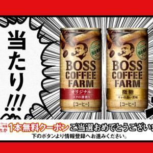 【当選3件】サンプルと当たり画面2件♡ダイソーで購入したハロウィンデザイン!!!