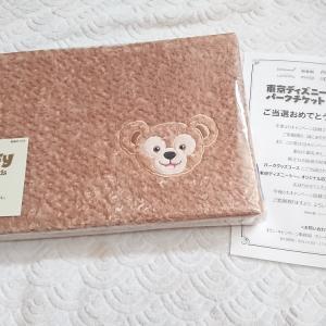 【当選4件】商品券2000円分×2件♡ダッフィー収納BOX、図書カード1000円分!明日は大安☆