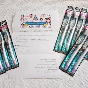 【当選2件】歯ブラシ1年分♡エコリカちゃんQUOカード1000円分♡