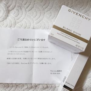 【大物当選】GIVENCHY美白コスメ2点セット♡巻末アンケートはがきで当選!と、ヤマザキパン☆