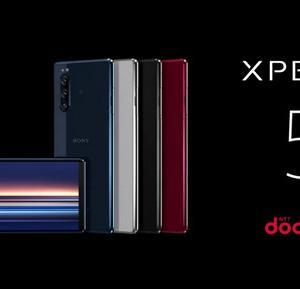 Xperia 5の販売店が一覧でわかる【安く買う方法あるよ】