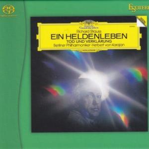 R.シュトラウス 交響詩《英雄の生涯》交響詩《死と浄化》/カラヤン、ベルリン・フィル(Esoteric SACD/CDハイブリッド盤)