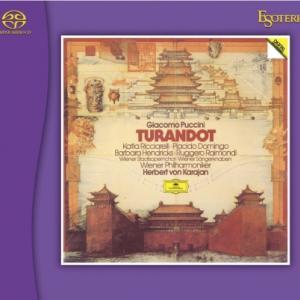プッチーニ: 歌劇「トゥーランドット」 / カラヤン、ウィーンフィル(Esoteric SACD/CDハイブリッド盤2枚組)