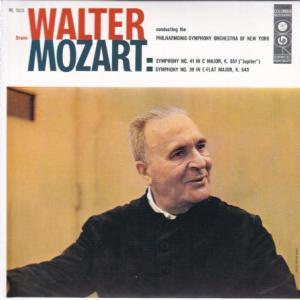 モーツァルト:交響曲第41番『ジュピター』、第39番/ワルター、ニューヨーク・フィル