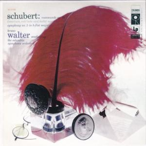 シューベルト ロザムンデ、交響曲第5番、ブラームス 二重協奏曲/ワルター、スターン、ローズ他