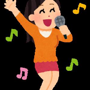 【2020年5月】カラオケでよく歌われた人気曲ランキング