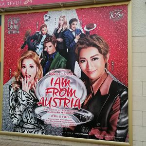 I AM FROM AUSTRIAがムラ千秋楽で、あらめて見どころを。東京で待ってます!