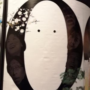 NODA MAP『Q』A Night At The Kabuki 感想 ※少しネタばれ