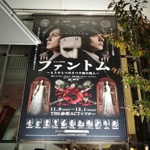 城田優&愛希れいか『ファントム』2019 主なキャスト感想2