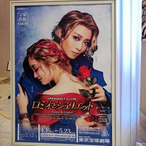 『ロミオとジュリエット』感想3 東京でもBバージョン 涙溢れる愛と許し