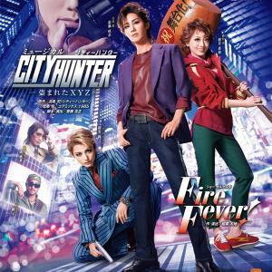 『CITY HUNTER』ポスター画像アップ!祝・舞台化!新雪組の楽しさ感じます♬