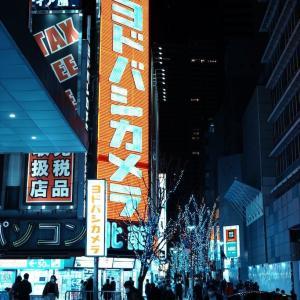 【SIGMA fp】緊急事態の新宿