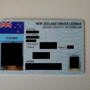 Learner's Licence 練習者用運転免許が届きました!
