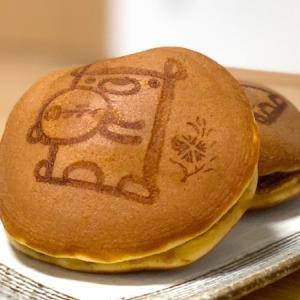 御菓子司 加幸庵でのっティスイーツ!「のっティどら焼き」/石川