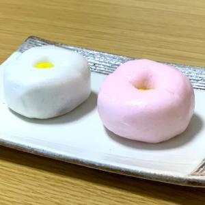 野々市らしさ満点!いそや菓子舗「野々市椿まんじゅう」/石川