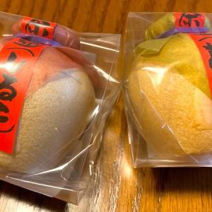 冬の京土産に♪青木光悦堂の「京のお茶壺しるこ・葛湯」