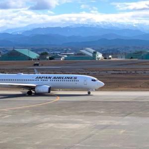 飛行機の離着陸を間近で見れる!楽しく過ごせる「小松空港」