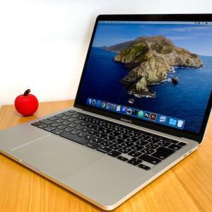 新PC「MacBook Pro2020(上位モデル)」を購入しました!