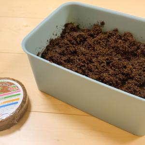 【水耕栽培】ココピート(ココヤシピート)を培地にして水耕栽培をもっと手軽に!