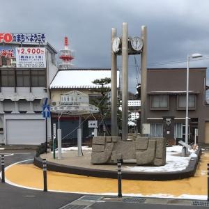 ちょっとシュールな「UFOのまち」羽咋市の駅周辺
