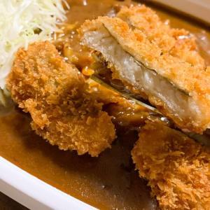 チャンカレ期間限定発売「鱧カツカレー」をテイクアウトで食す!