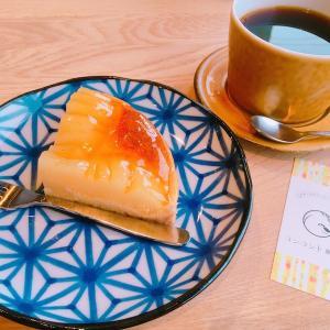 お米と大豆で作られたカラダ想いのスイーツが食べられる「コンコント菓子店」でケーキを堪能!/石川