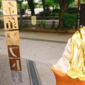 金沢観光で人気の金箔グルメ「金箔ソフト」を初体験♪/石川