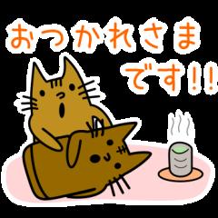 【スタンプ】LINEスタンプ「毎日使えるにゃにわさん」をリリース!