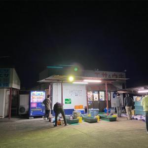 【フカセ釣り】初心に返るのがグレへの近道。潮岬地区うりた渡船『エン島』 2020年度第1回楠根会例会大会 2020年11月22日
