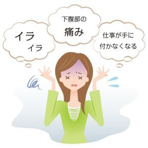 イライラ、無気力…女性の約8割が悩む「女子うつ」とは?