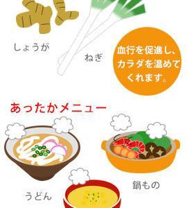 風邪を引いたときは、「腸」を意識した食事を!