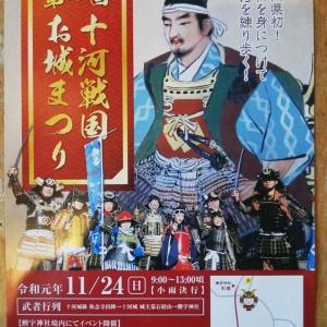 十河の祭り