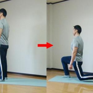 肩のバランスを整える