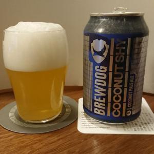 麦酒礼賛92 - COCONUT SHY Pale Ale ~BREWDOG