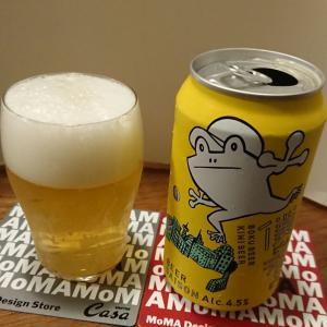 麦酒礼賛99 - 僕ビール君ビール ~ ヤッホーブルーイング