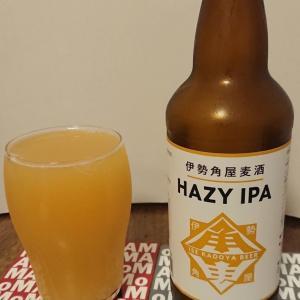 麦酒礼賛101 - HAZY IPA ~伊勢角屋麦酒