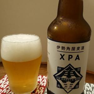 麦酒礼賛102 - XPA ~伊勢角屋麦酒