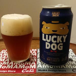 """麦酒礼賛106 - """"LUCKY DOG"""" 旨味ペールエール ~ 黄桜"""