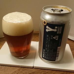 麦酒礼賛120 - Brew Kettle ~ Y.MARKET BREWING