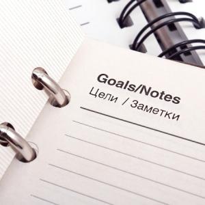 目標を立てよう「充実した人生には目標と挑戦が不可欠です」