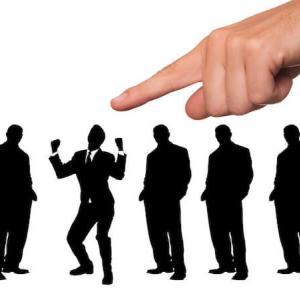 転職が難しい20代が簡単に転職するには「採用側の心理を掴め」