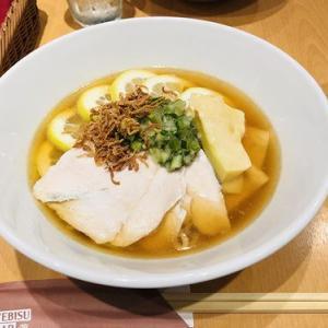 【ランチ】YEBISU BAR(ヱビスバー) 川崎アゼリア店で冷やしレモンラーメンを食べてきたよ