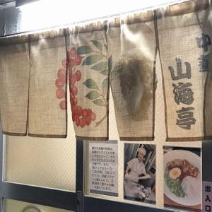 山海亭で魯肉飯(ルーローハン)を食べてきたよ